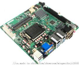 多USB多COM口工業電腦主板 深圳工業電腦主板