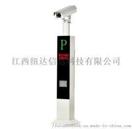 江西ND-104出入口智能设备停车场管理系统