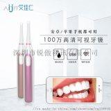 可視牙鏡  口腔檢測儀   口腔內窺鏡