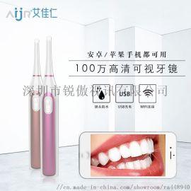 可视牙镜  口腔检测仪   口腔内窥镜
