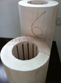 管式电阻丝加热器陶瓷纤维异形炉膛