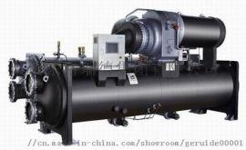 格瑞德厂家供应水冷离心式冷水机组 磁悬浮离心机组