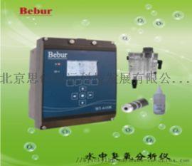 进口水中臭氧分析仪 北京思创恒代理