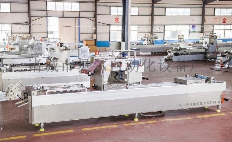 供应**包装机设备厂家直销-一年质保终身维护