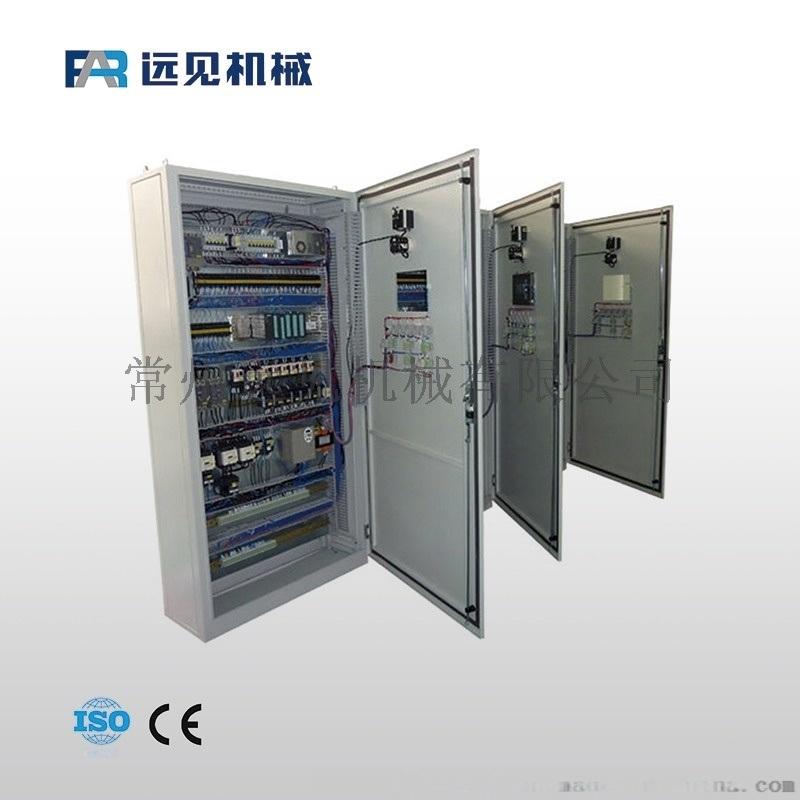 水产类颗粒饲料机电控柜