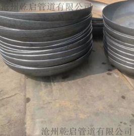 Q235材质 管道封头 GB/T12459-2017新标封头 沧州乾启封头生产厂家