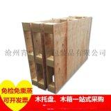 外貿木箱A北京外貿木箱A外貿木箱廠家專供