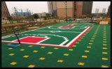 昌江縣氣墊懸浮地板籃球場塑膠地板拼裝地板