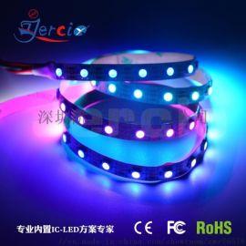 线材光源RGB低压12V\5V智能防水灯带