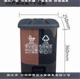 浙江模具公司55升垃圾桶注射模具源頭商家