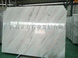 广西天然石材浪花白大理石大板