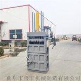 陕西100吨硬纸板立式液压打包机供应商