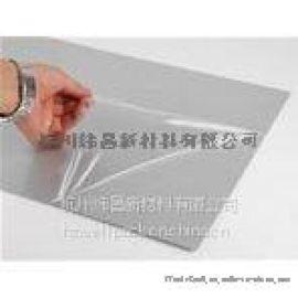 供应杭州原材料供应商珍珠纸 PE材质