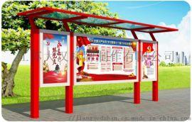 2019新型镀锌板宣传栏 江苏大汉标牌