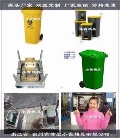 做日本塑料双桶分类垃圾箱模具设计加工