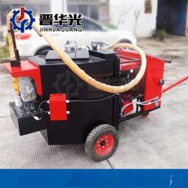 ****电动路面灌缝机拖挂式公路灌缝机