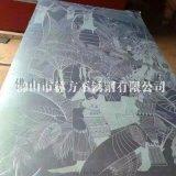佛山林芳不锈钢 定制304高档电梯门镜面蚀刻板