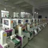 350款枕式包装机 劳保手套自动包装机 橡胶手套包装机厂家直销