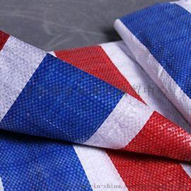 北京厂家供应彩条布塑料布南韩批发销售