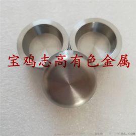 高纯钽坩埚 99.95%钽坩埚定制 钽异形件加工生产