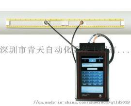 便携式超声波流量计在线标定装置好用