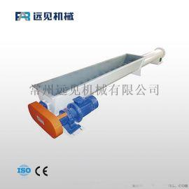 TLSS系列饲料设备 螺旋输送机 绞龙输送机
