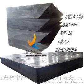 防辐射聚乙烯屏蔽材料UHMWPE材质