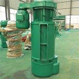 電動葫蘆生產廠家 承重力強鋼絲繩電動葫蘆操作安全
