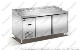 雅绅宝不锈钢披萨冷藏柜风冷、保温柜自助比萨操作台、冷柜