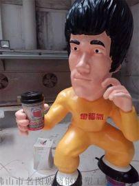 动漫人物雕塑 玻璃钢卡通雕塑 卡通动漫雕塑厂家
