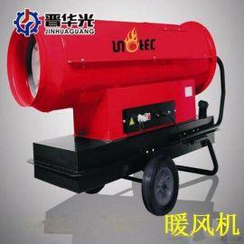 安徽铜陵市电热暖风机辐射式燃油取暖器厂家出售