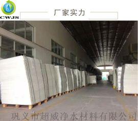 供应山西蜂窝斜管 乙丙共聚斜管填料生产厂家