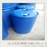 山东阳信塑航200L塑料桶200升化工包装桶