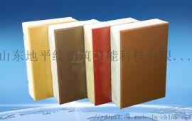 外墙保温装饰一体板背衬板厚度