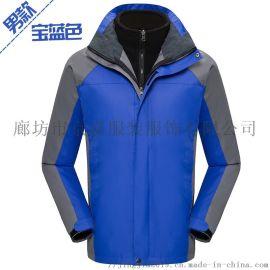 户外冲锋衣男女情侣款防风保暖抓绒登山滑雪服