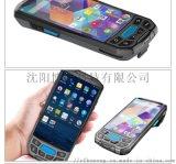 博能科技移动手持机BN3024