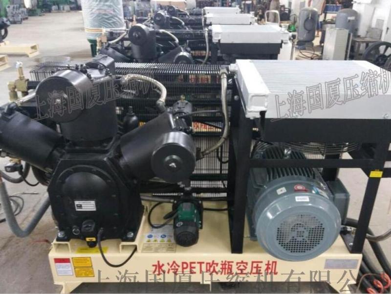 国厦吹瓶空压机设备厂家