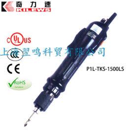 奇力速电动螺丝刀TKS-1500LD代理