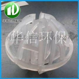 供应38mm 50mm多面空心球环保填料 塑料pp