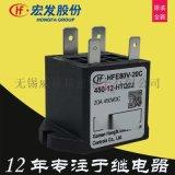 继电器HFE80V-20/450-12-HTQJ