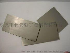冷轧卷板材