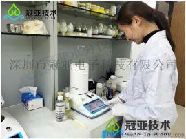 硅胶固含量测定仪CS-001产品特点/规格