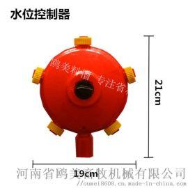 鸥美水位控制器、猪用水位计、节水神器