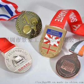 深圳订做金属奖牌 马拉松奖牌  厂家定制徽章奖牌