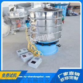 石墨粉玻璃粉超声波分级震动筛,高效超声波粉体振动筛