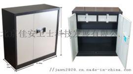 华中创世HZ-900信息安全小型保密文件柜