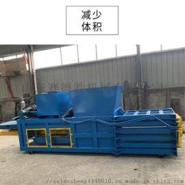 自动推包机 废纸箱捆扎机 全自动液压打包机压块机