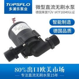 直流无刷水泵食品级微型水泵12V24V微型离心水泵