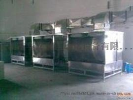 广东3米宽环保型不锈钢水帘柜