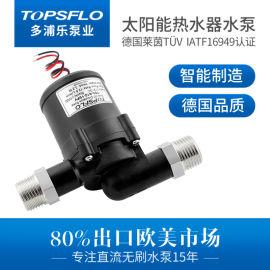 12V热水循环泵 太阳能热水器循环泵 太阳能水泵